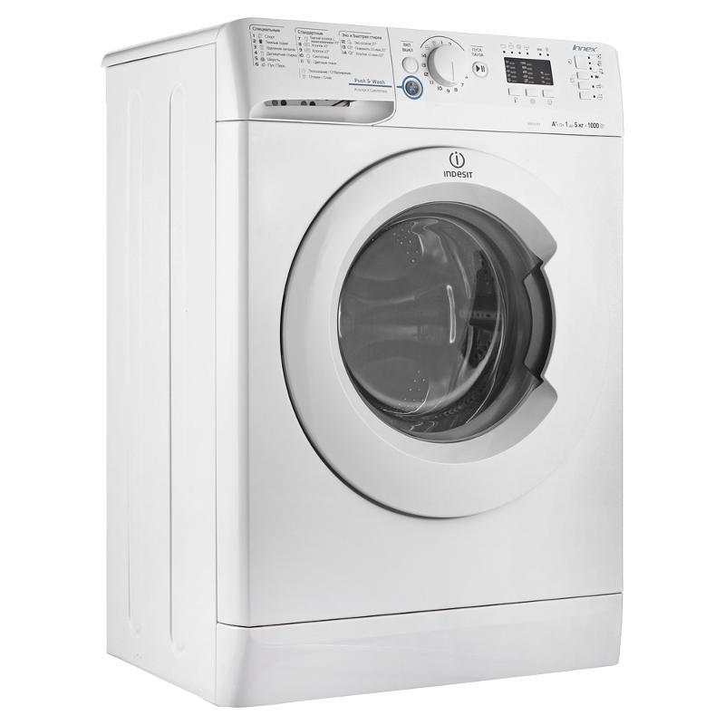Ремонт стиральных машин индезит w84tx своими руками